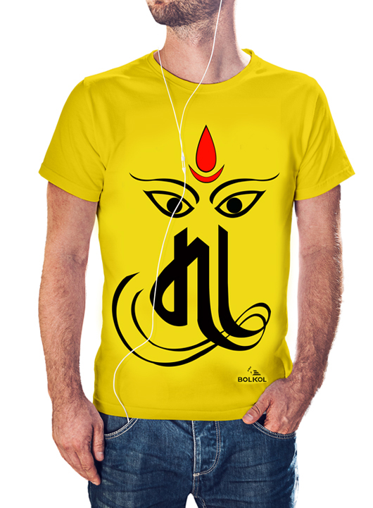 Durga Maa Yellow Tee