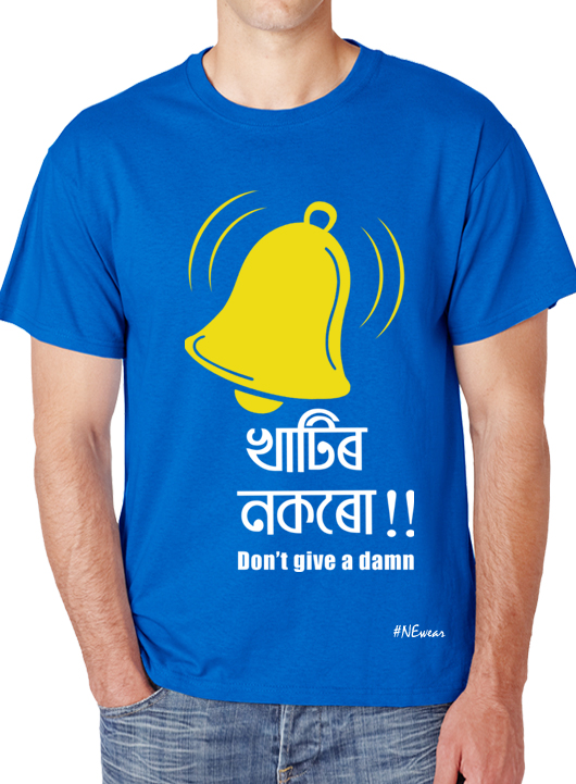 Ghonta Khatir Nokoru Blue Tee