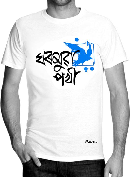 Ghormua Pokhi White Tee